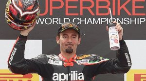 Biaggi Celebration