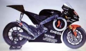Rossi's New Yamaha